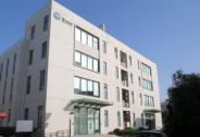江苏省化工园区定位名单发布,雅本化学生产基地所在园区全部保留