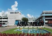 亚萨合莱赢得商标战役,成功制止国内多起同款商标注册