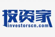 国光电器前三季度营业利润1.53亿元,智度股份战略投资将受益