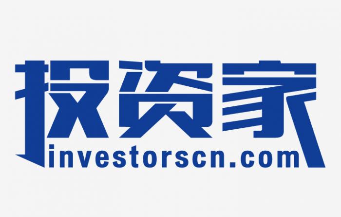 蓝海华腾:投资设立合资公司,扬帆燃料电池蓝海产业