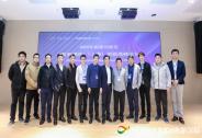"""2020年南通创新区""""智能建造""""(上海)创新高峰论坛成功举办"""