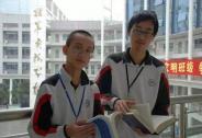 """牛!中国24岁""""天才少年""""打破物理科学界百年难题!"""