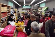 秋田的极简主义,是未来零售的终极模式