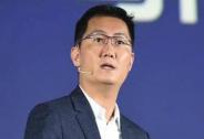 腾讯成中国最牛风投!入股1200家公司,持股价值1.82万亿
