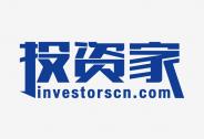 蓝海华腾:拟以不超3,000万元回购股份 用作股权激励