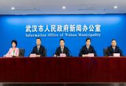 武汉首批数字经济应用场景项目发布,智度股份区块链项目成功入围