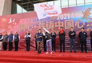 步长制药董事长赵涛:以慈善推进社会和谐