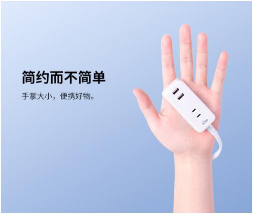恒煊首页旅行生活的好伴侣——aigo(爱国者)插座F0320,让生活更简单
