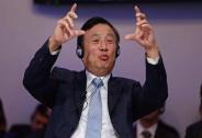 投资家网·中国股权投资年度榜单汇总