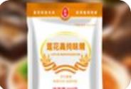 莲花健康定增获众多知名机构认购,调味品国民品牌再出发