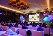 与ICT中国•高层论坛一起,用创新点亮数字化未来