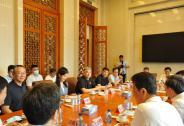淄博市委书记率队赴京开展双招双引,德展健康受访进行座谈交流