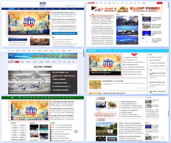 """恒煊首页""""泰康919,但愿人长久"""":泰康人寿拉开全领域整合节日营销"""
