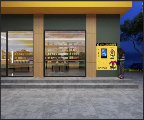 恒煊首页星控便利智能机:一台设备实现多品类多功能的自助零售机