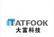 大富科技加入中国电子商会电子烟行业委员会