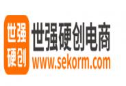 世强肖庆:打通硬件创新全链条,降低10%的供应链成本和风险!