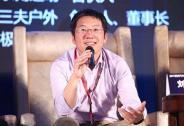 华映资本刘献民:文娱有六大细分领域 皆有投资机会