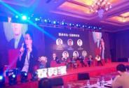 投资家网第二届中国股权投资峰会活动议程