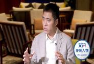 艾诚对话王俊:数字化生命、人人将活到120岁,这是未来还是