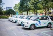 盼达用车获1575万元注资,新能源汽车分时租赁前景可看好?